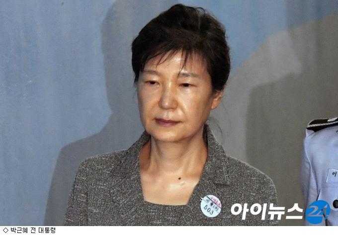 朴 ''재판부 불신'' 폭탄 발언 국감서 논란