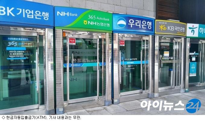 ATM 해킹 악성코드, 암시장서 5천달러 판매