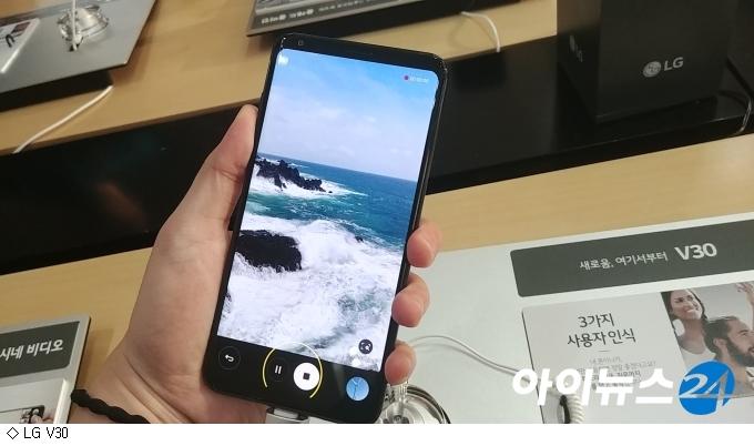 LG V30, 배터리 효율서 아이폰8·갤노트8 추월