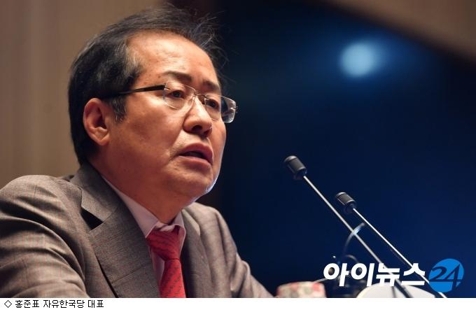 홍준표, 박근혜 前 대통령 출당 시사