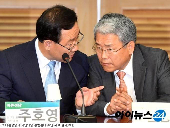 [브리핑]정계개편 징후 속 文 정부 첫 국정감사