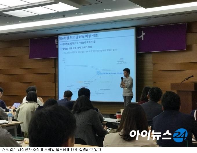 애플·화웨이 ''촉발'' 모바일 AI…후발주자 ''고민''