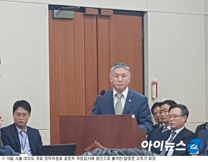 오뚜기, ''일감 몰아주기'' 공정위 조사 받을 듯