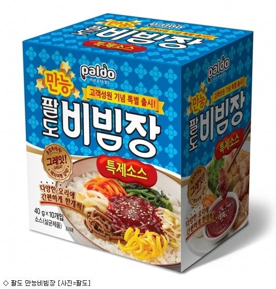 팔도, ''만능비빔장'' 15만개 완판…