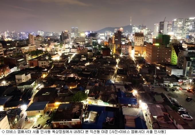 [주말N]''도심 속 쉼터'' 이비스 서울 인사동