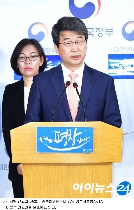 공론화위, 신고리 5·6호 원전 ''건설 재개'' 권고
