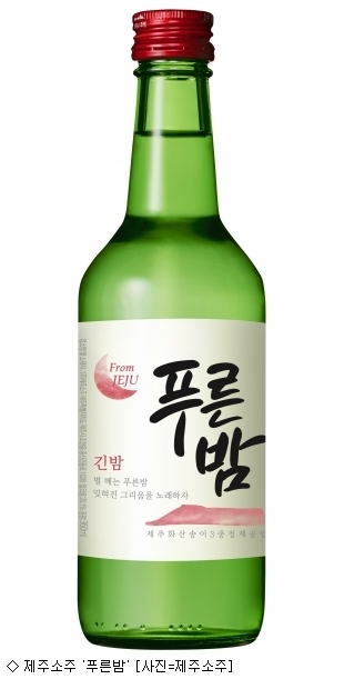 ''정용진 소주'' 제주소주 푸른밤, 몽골 진출