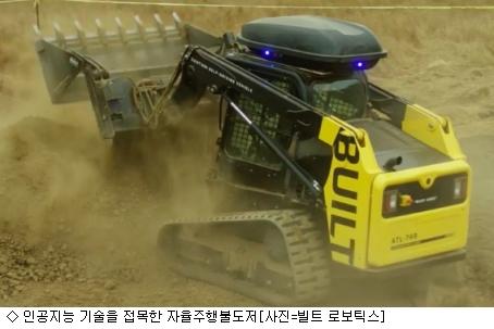[핫클립]건설현장의 자동화 ''AI 불도저''