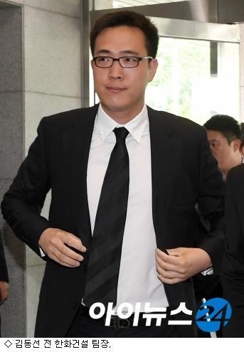 김동선, 공식 사과…