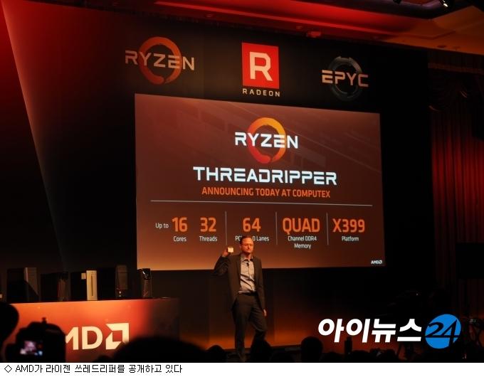 인텔-AMD, 경쟁과 협력 사이 '밀당'