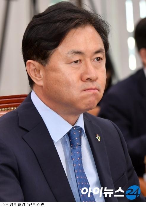 靑, 세월호 관련 김영춘 책임론에