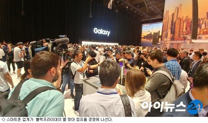 삼성·LG·애플, ''블프'' 맞아 점유율 경쟁 가속