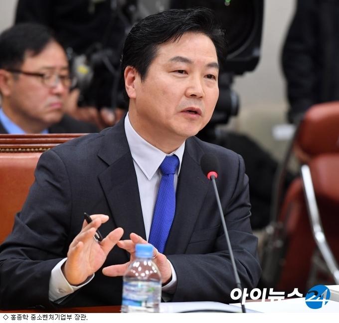 홍종학 중기부 장관 임명…과제 '산적'