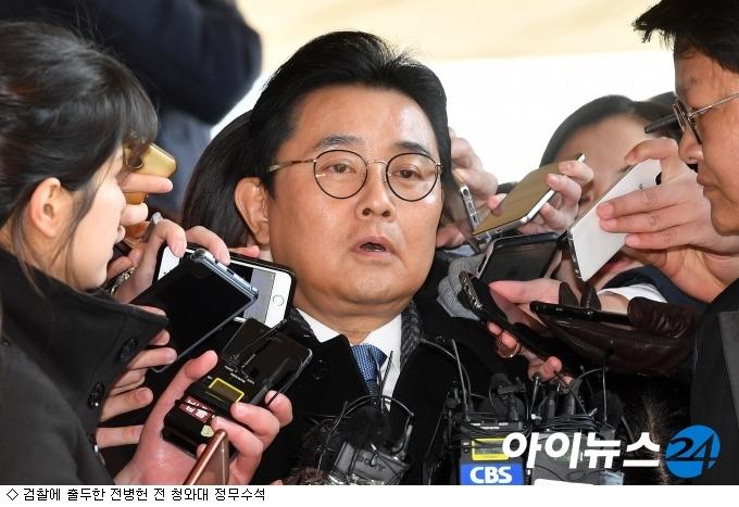 검찰, 정치권 수사 속도전 ''나 떨고 있나''