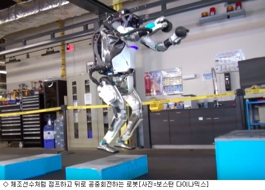 [핫클립]체조선수처럼 공중회전하는 로봇