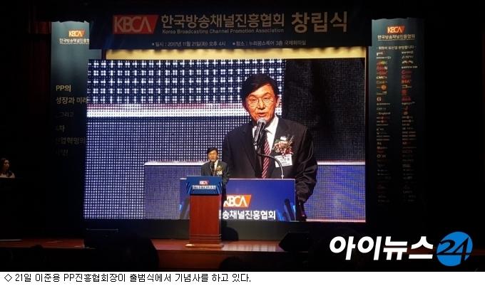 방송콘텐츠업체 뭉쳤다 ···PP진흥협 출범