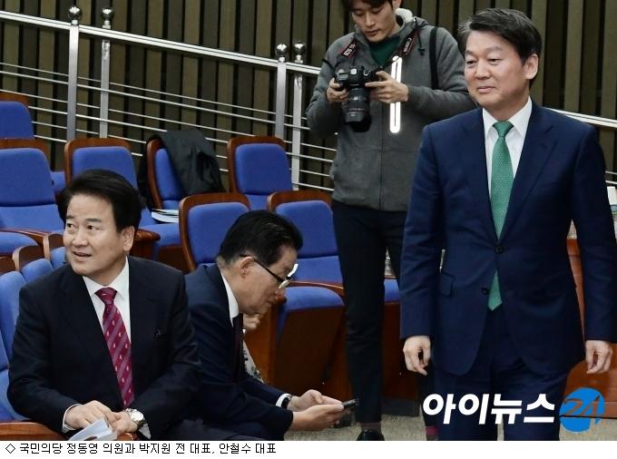 국민의당 친안 vs 비안 또 충돌