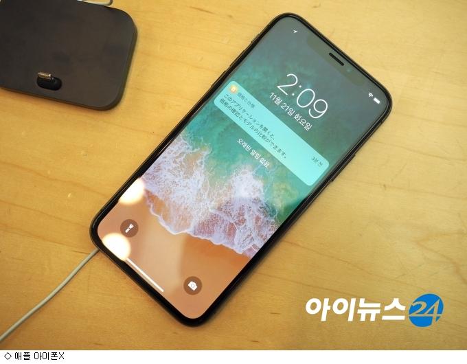 [M's 리뷰] 미리 써본 '아이폰X'