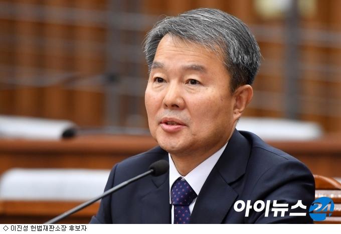 이진성 헌재소장 인준안 국회 본회의 통과