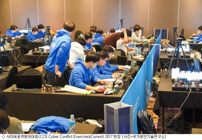 뚫는자 VS 막는자…사이버해킹방어대회 ''후끈''