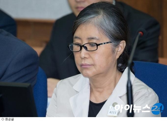 최순실 25년 구형, 정치권