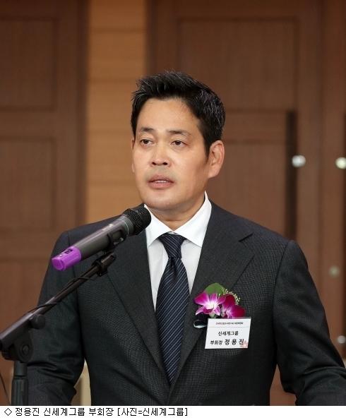 '깜짝발표' 정용진 온라인 구상, 대폭 축소?