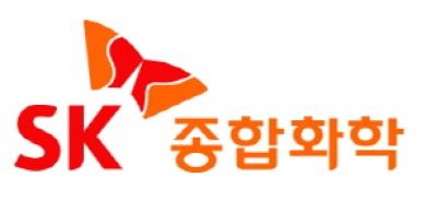 SK종합화학, 美 다우케미칼 화학 사업 인수 완료