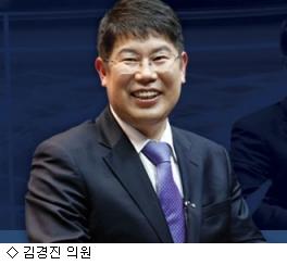 김경진 의원, 선정적인 BJ 퇴출 법 발의