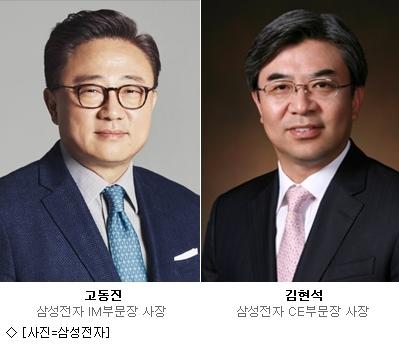 삼성, 전략회의…아이폰·OLED 견제책 짠다