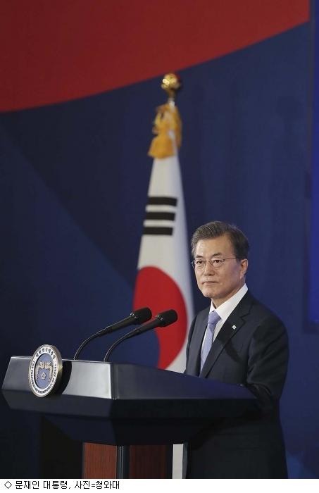 文 대통령, 방중 첫 일정으로 재중 한국인 간담회