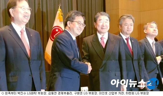 LG그룹, '19조 투자-1만명 신규채용' 약속