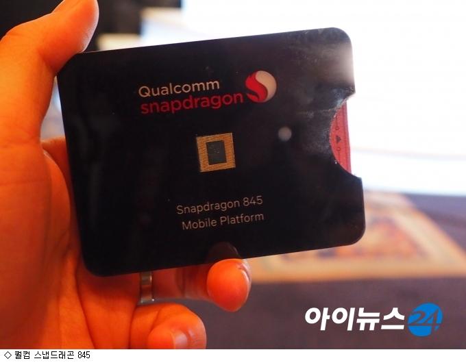 5G보다 '기가비트LTE'…'갤S9·G7' 준비끝