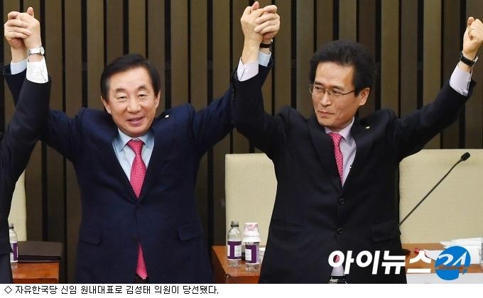 한국당 새 원내대표에 김성태 당선, 압승
