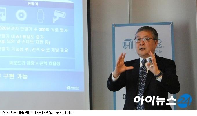 """""""2020년 단말기 300억대…반도체 수요↑"""""""