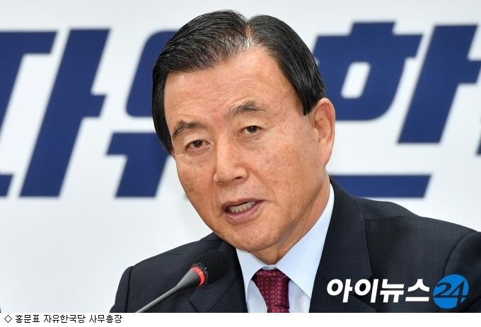 한국당 친박 색깔빼기, 현역 4명 당협위원장 박탈