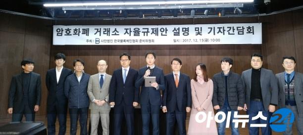 """가상화폐 거래 """"당분간 신규 코인상장 중단"""""""
