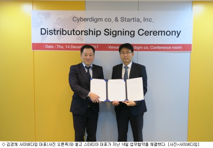 사이버다임, 日사업 강화…현지 기업과 OEM 계약