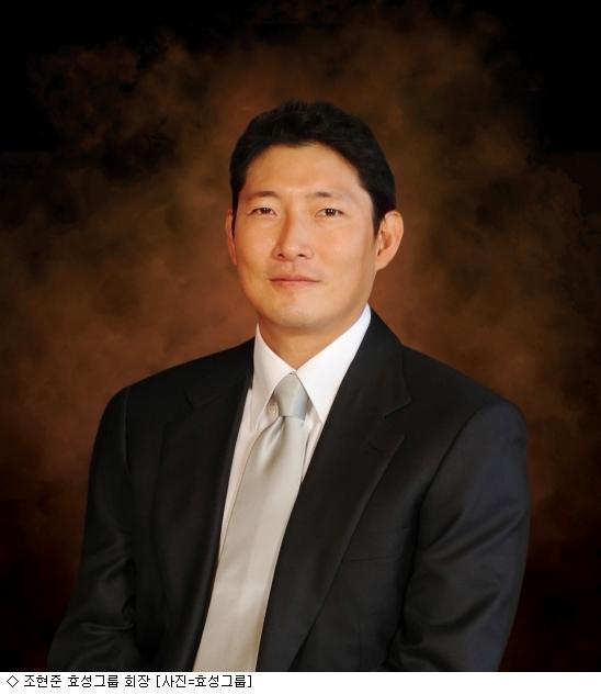 조현준, 검찰 출석…文정부 첫 포토라인 선 총수