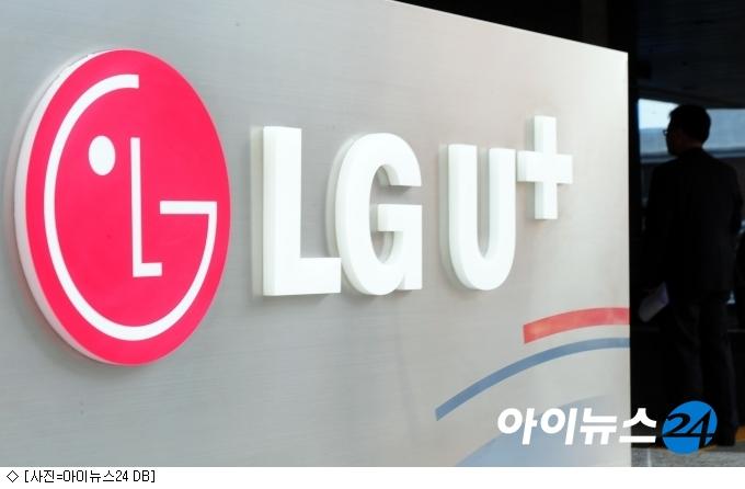 이통사 3Q, SKT·LGU+ '맑음' KT '흐림'