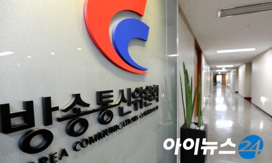 방통위, MBC 이어 KBS·SBS에도 방송 유지 명령