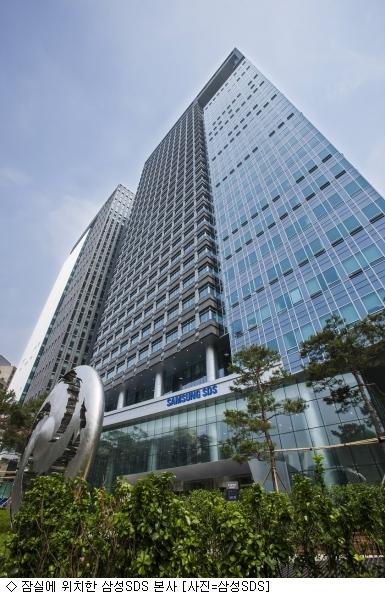 [종합]삼성SDS, 해외법인 IT서비스사업 떼낸다