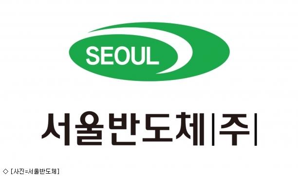 서울반도체·서울바이오시스, '하반기 공개채용' 실시