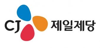 CJ제일제당, 식품기업 중 최초 '아·태 DJSI' 2년 연속 편입