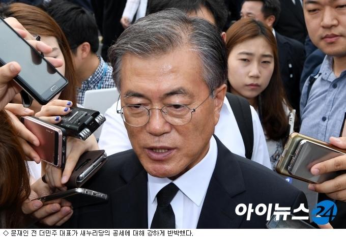 """문재인 """"새누리당, 색깔론 국정운영 동력 삼아"""""""