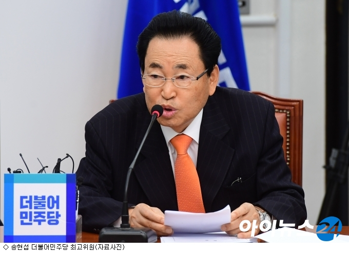 """송현섭 """"반기문, 조카 경남기업 소송 명백히 밝혀야"""""""