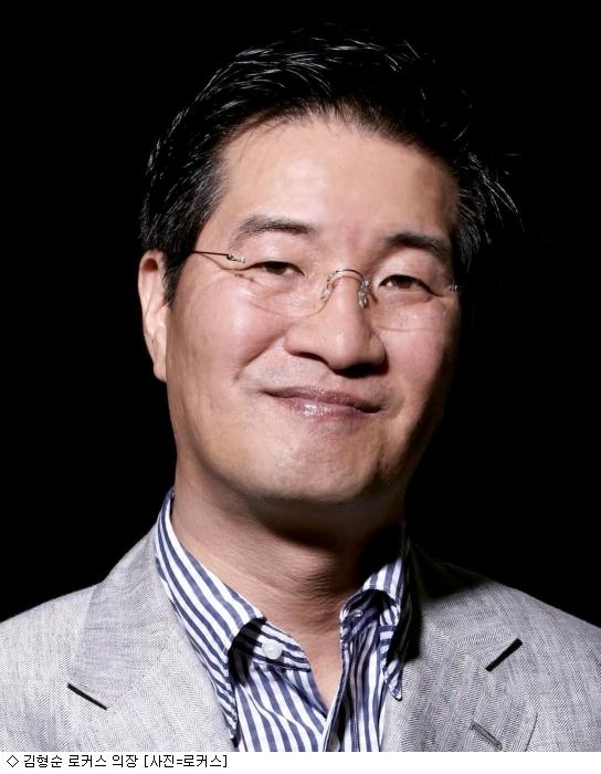 로커스, 중국 투윈캐피탈그룹서 250억 투자유치