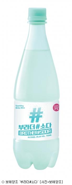보해양조, '부라더#소다' 출시 1년만에 美 진출