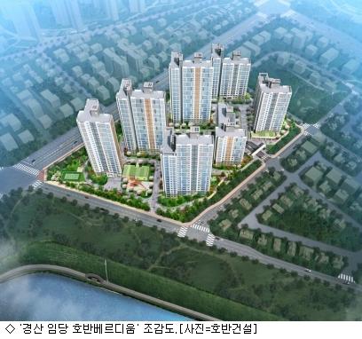 호반건설, '경산 임당 호반베르디움' 이달 분양