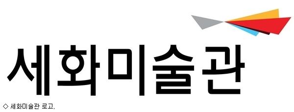 태광그룹, 아트상품 디자인 공모전 개최