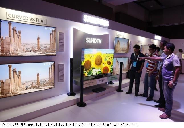 삼성전자, 서남아 TV 시장 공략 박차